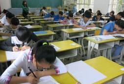 淄博张店中小学23日起期末考试 高中段时间不晚于30日