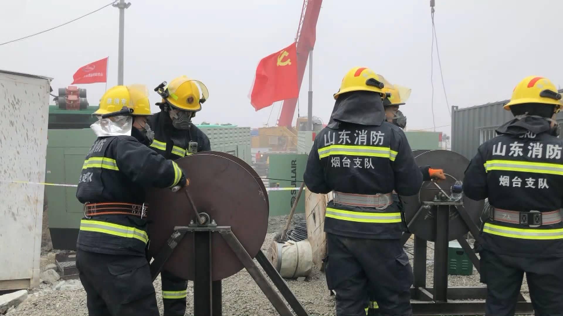 栖霞金矿事故救援最新进展:工人身体机能正逐步恢复 预计主井救援通道打通仍需至少15天