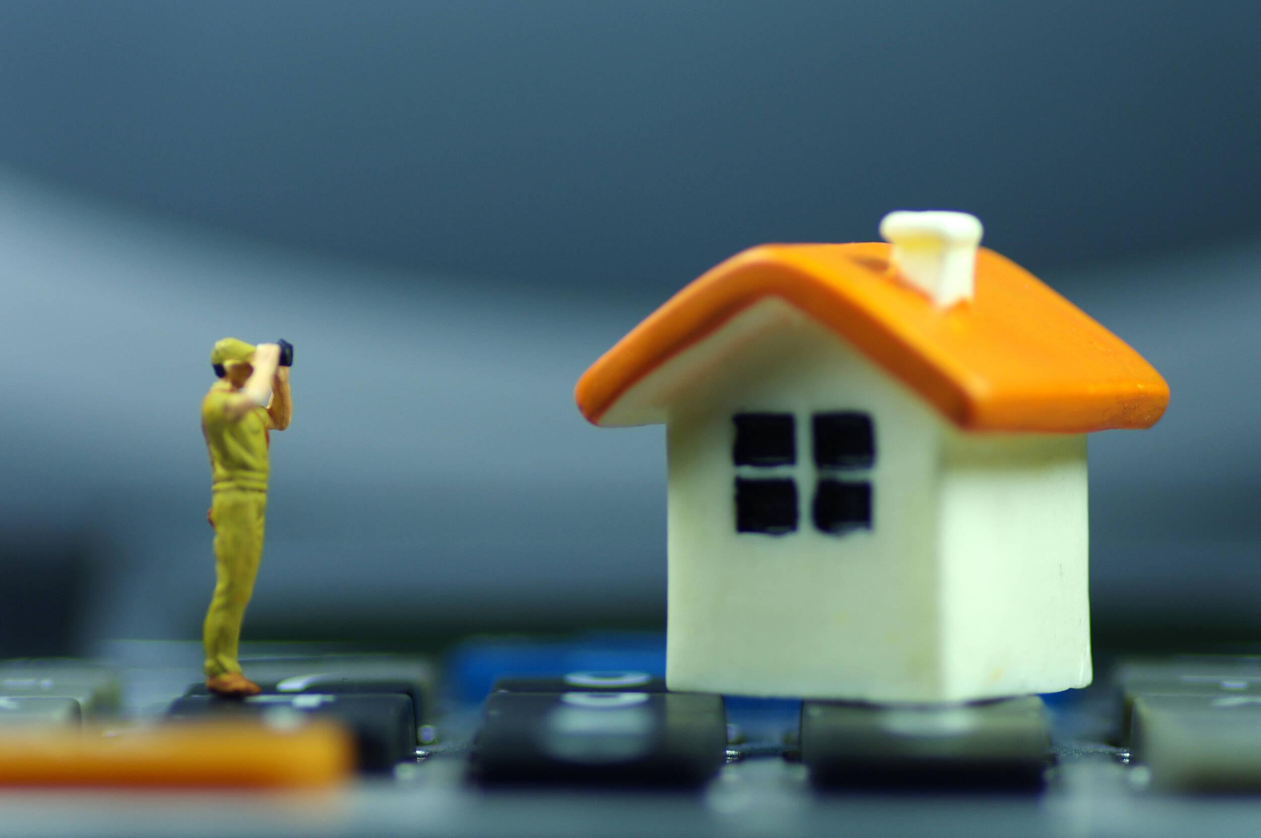 个别地方房贷额度紧张,房贷申请会变难吗?