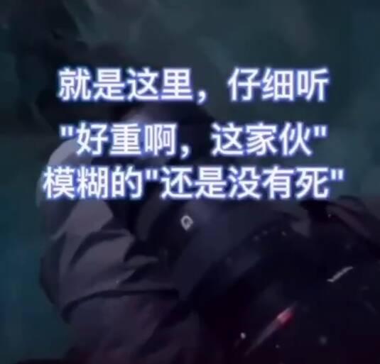 103秒|西藏冒险王视频降噪现人声死因存疑?家属:警方认定为意外