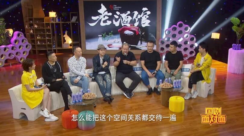 """冯雷实力诠释""""傻白甜"""",刘江揭秘《老酒馆》剧组内幕"""