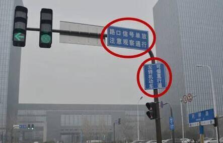 出行新变化!淄博高新区调整多处路口信号灯