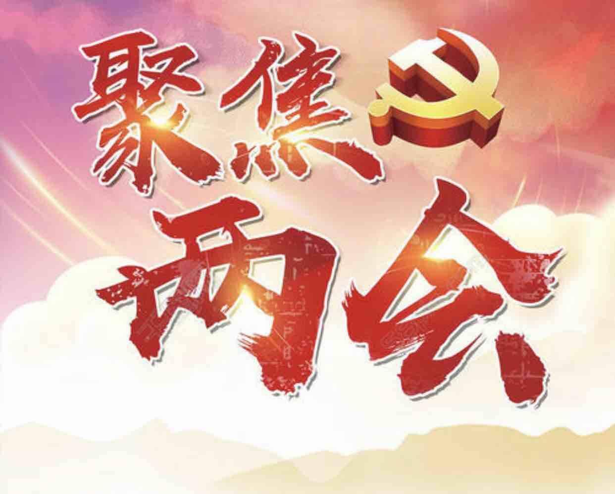 关于同意张振宝、杨永强同志辞去中国人民政治协商会议第十二届淄博市委员会常务委员职务的决定
