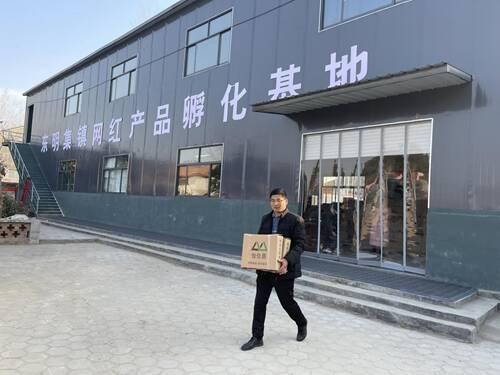 """菏泽90后乡村合伙人""""闯""""出美丽事业"""