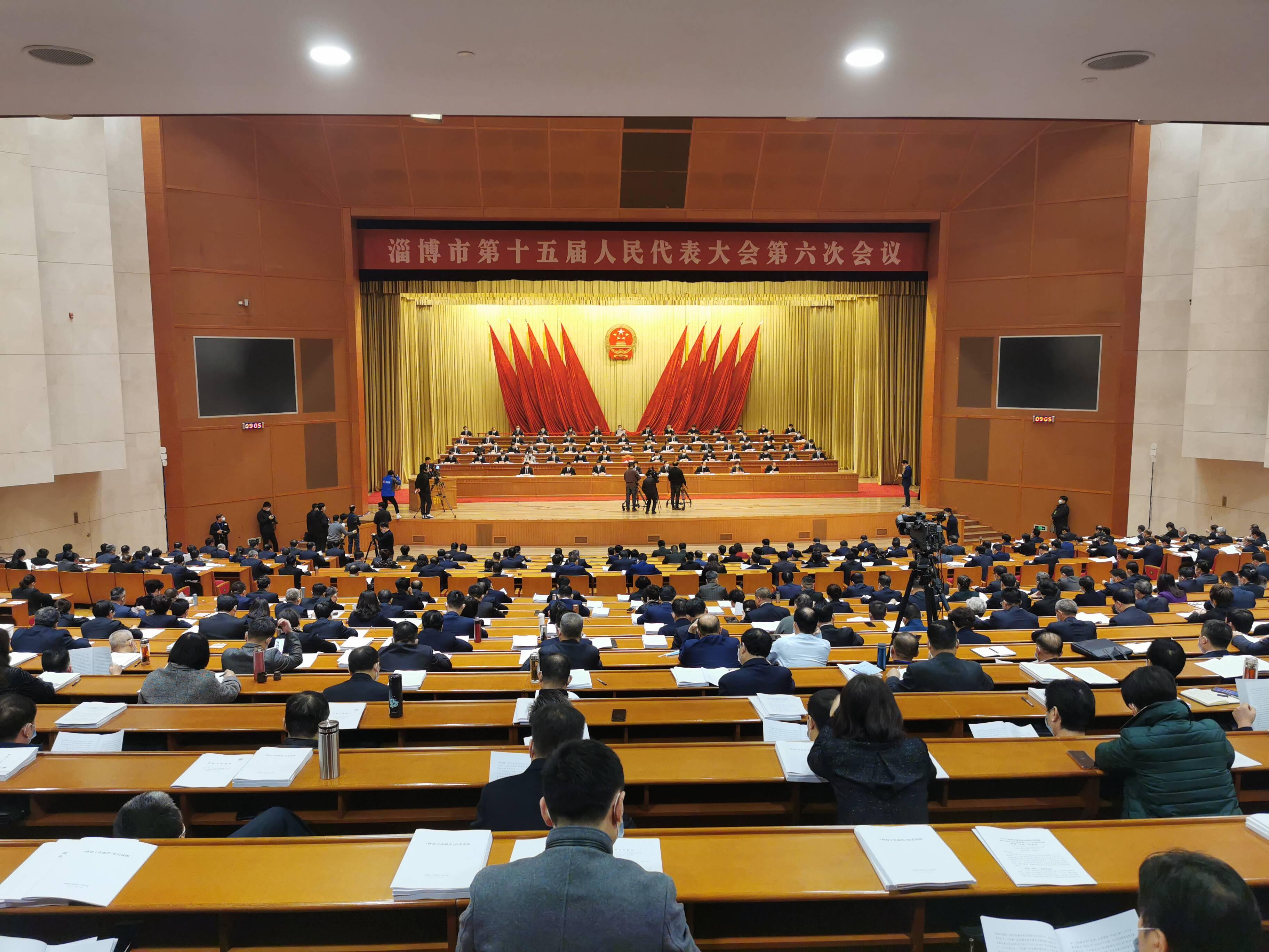 淄博市第十五届人民代表大会第六次会议隆重开幕