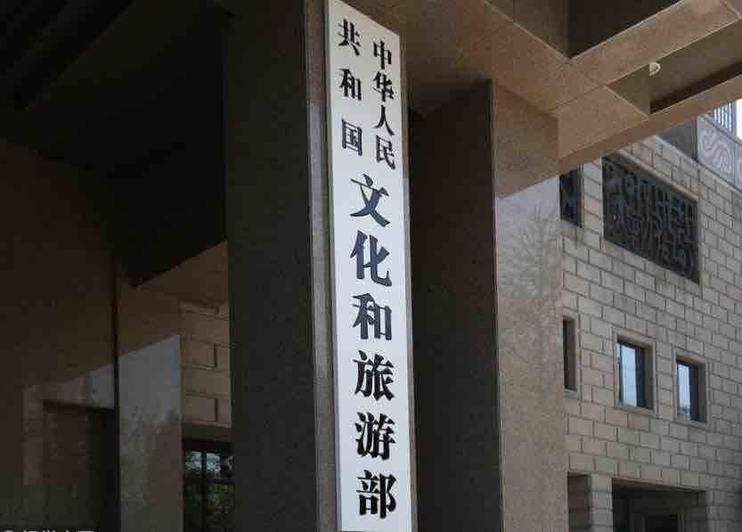 庆祝中国共产党成立100周年文艺演出综合排演正在有序推进