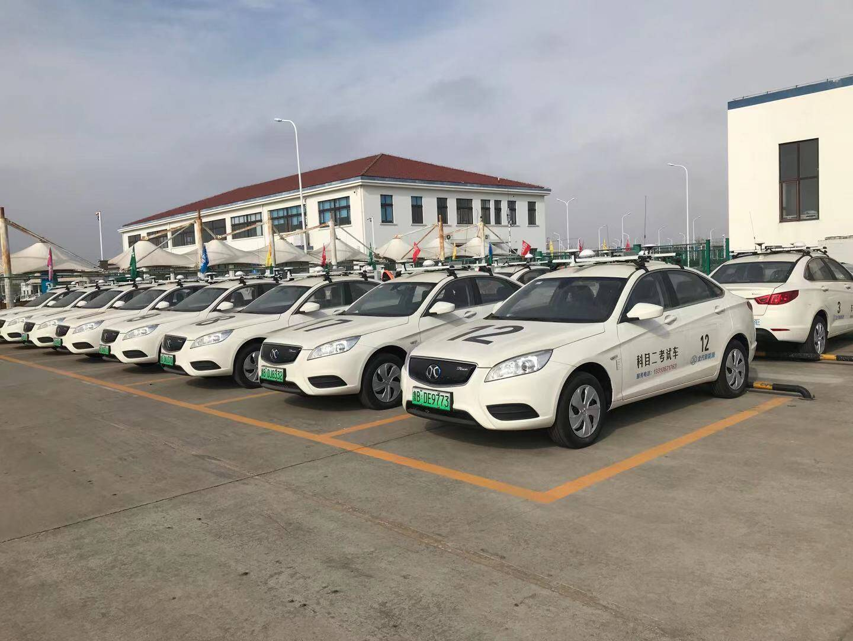 全国首个!自助式新能源汽车专用考场在青岛建成 考生可一站式自助参加考试