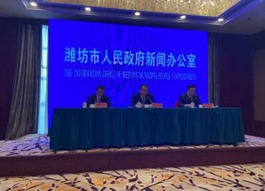 潍坊出台18项措施 改革完善社会救助制度