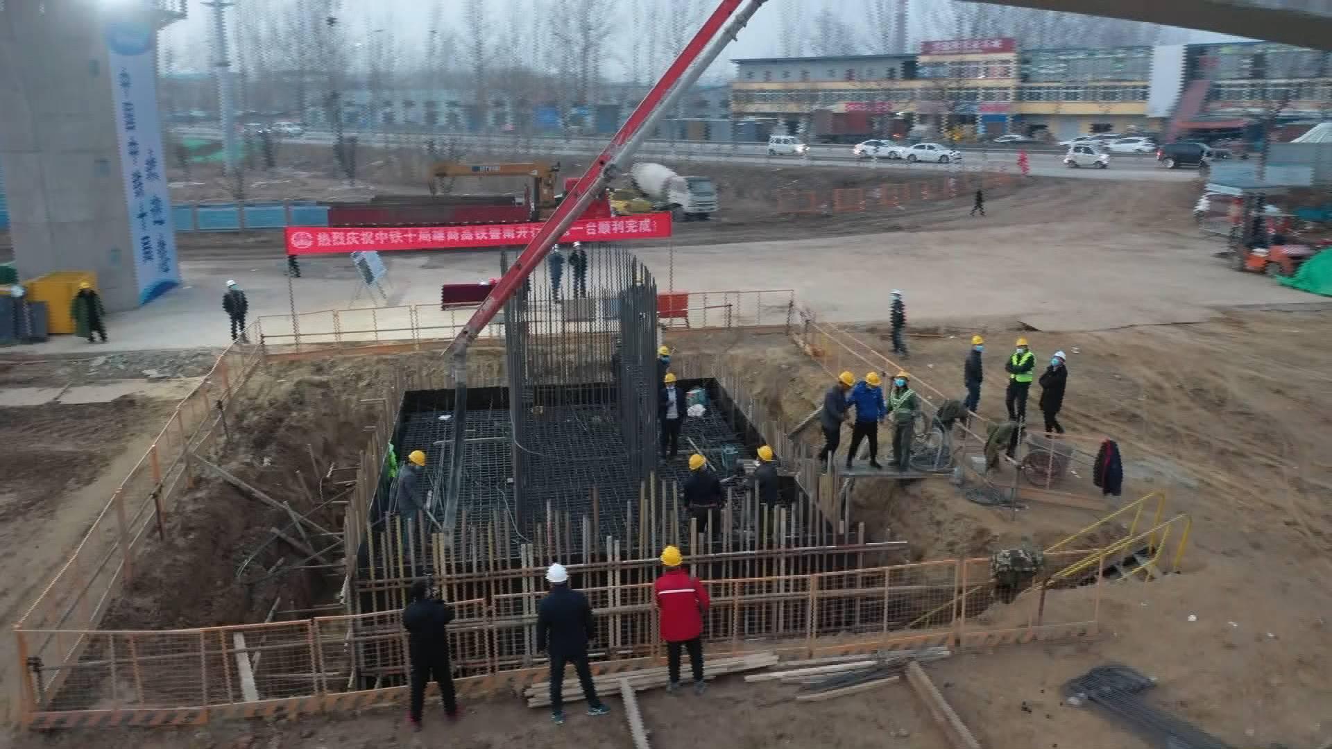 92秒丨18.4公里的鲁南高铁雄商高铁并行段进入全面建设阶段