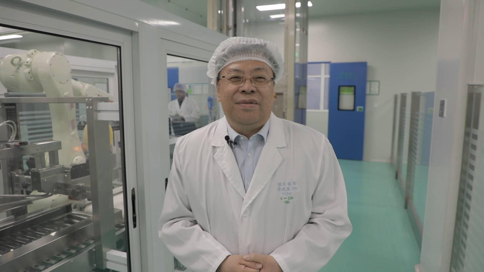 Vlog·履职记 山东省人大代表张代铭:让质优价廉的药品惠及百姓