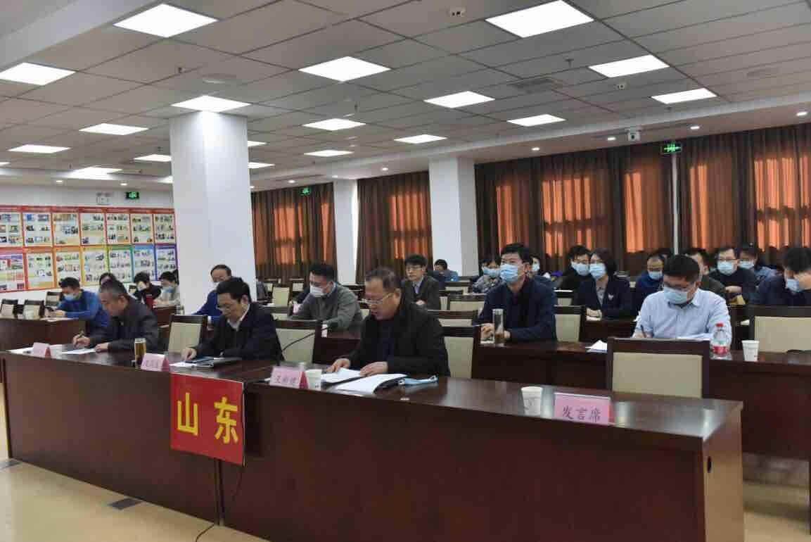 山东省药监局召开集中带量采购中选药品生产企业集体风险交流视频会