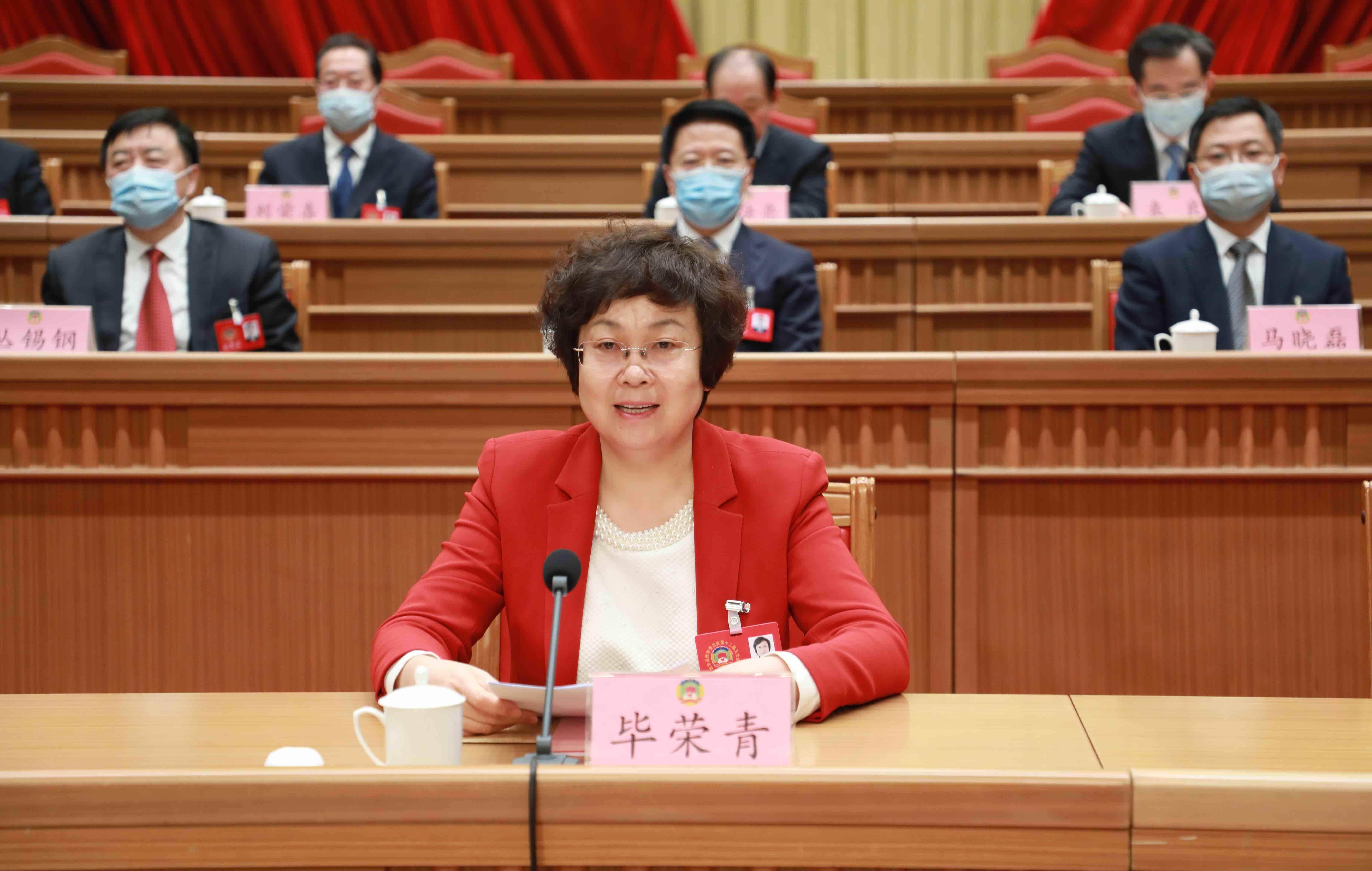 毕荣青同志当选淄博市政协主席