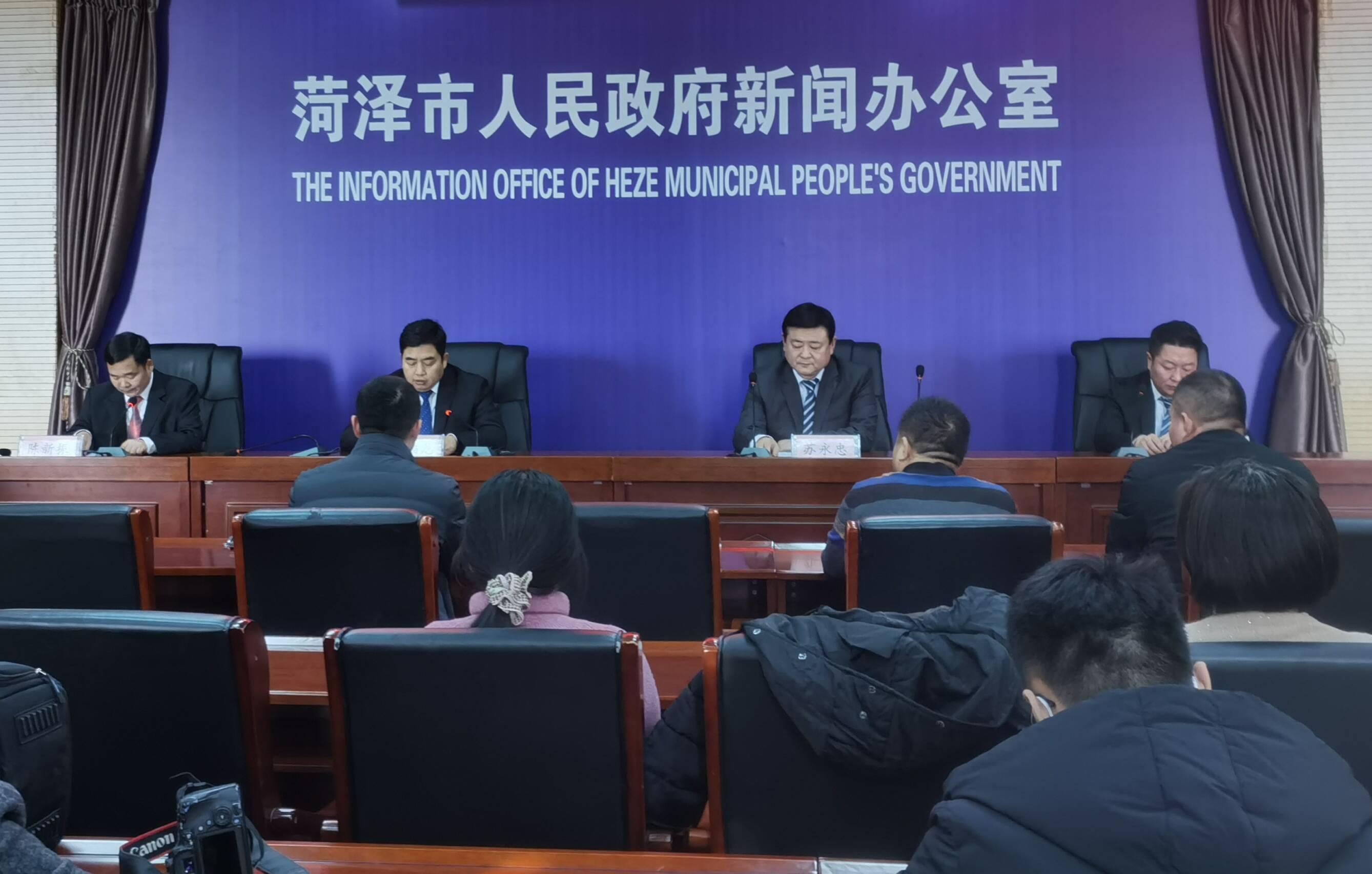 菏泽市发布紧急通知:1月28日起全市校外培训机构停止线下教学
