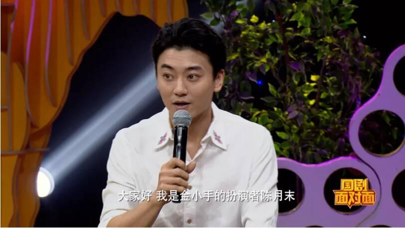 """陈宝国与儿子同台飙戏 《老酒馆》中不演父子当""""兄弟"""""""