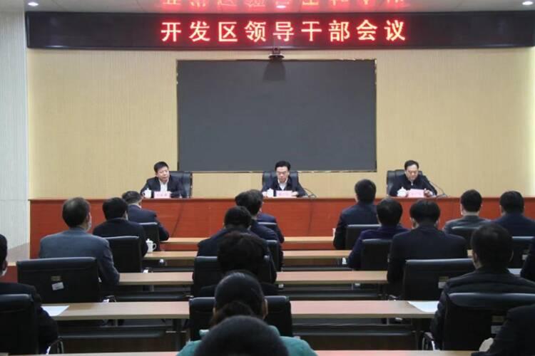 刘东昌同志任聊城经济技术开发区党工委书记、管委会主任