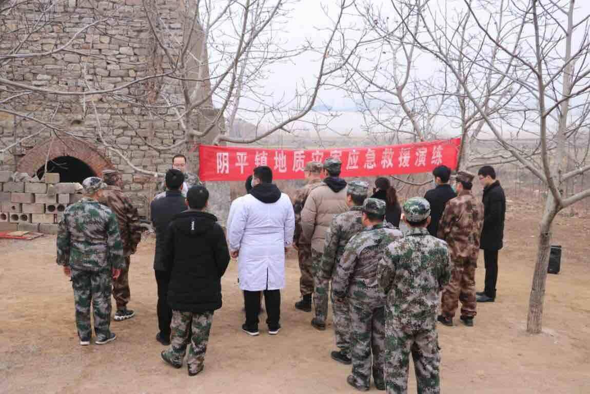 枣庄峄城区阴平镇开展模拟地质灾害应急救援演练