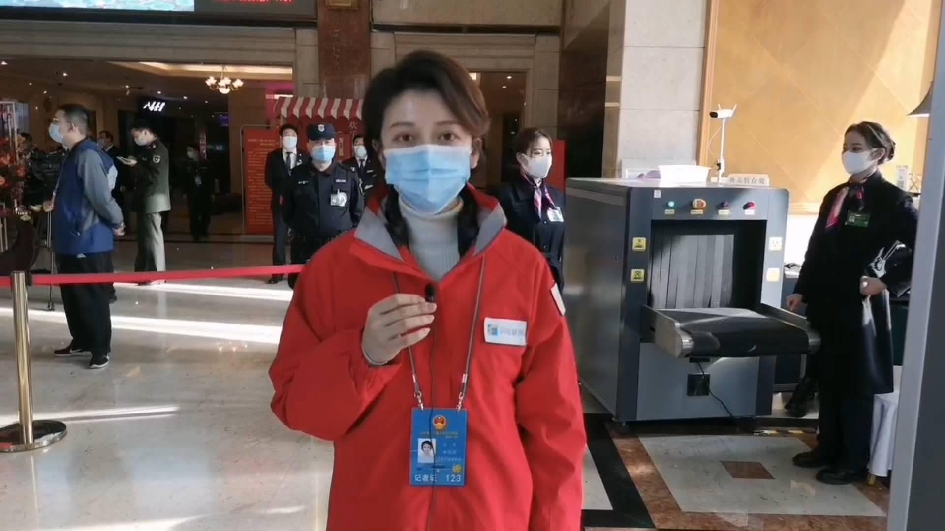 76秒 山东省人大代表报到安全防疫措施样样不能少 记者提前探访