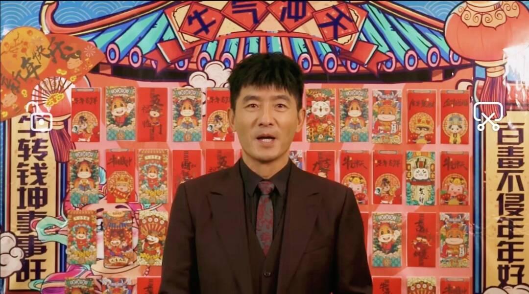 19秒|牛劲十足、支棱起来!演员郭晓东邀你相约2021山东春晚