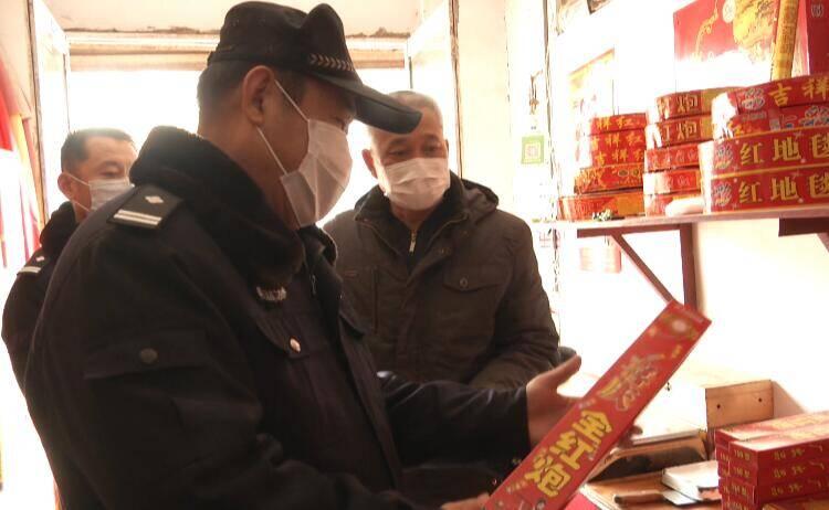 28秒|潍坊安丘:强化烟花爆竹安全检查 筑牢节前安全防线