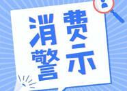 """滨州:选购沾化冬枣有绝招 """"两看一查""""要记牢"""