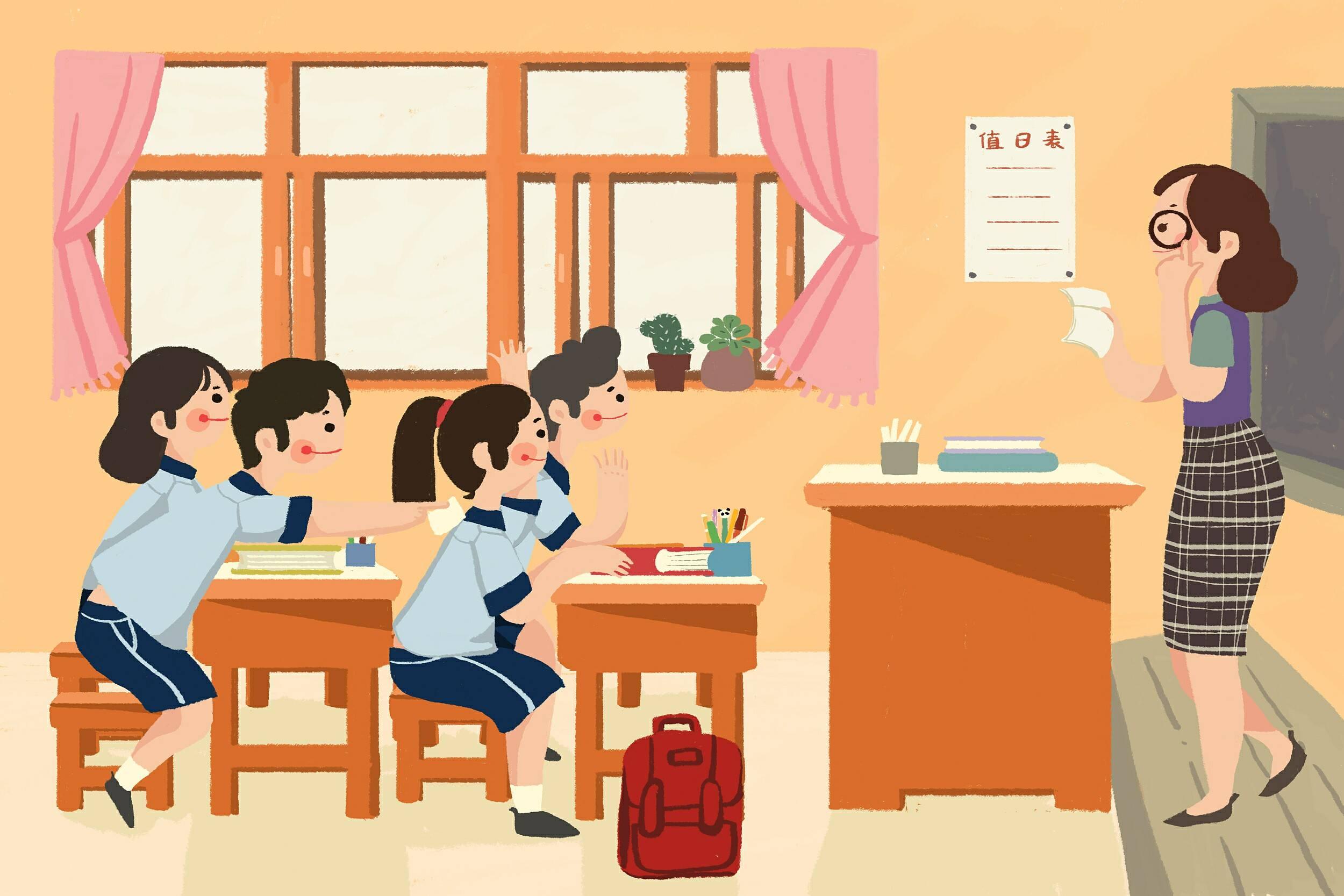事关开学!山东省教育厅最新要求