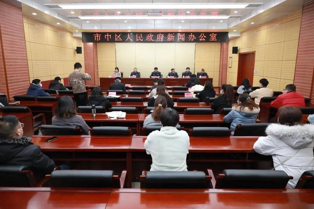 """""""十三五""""期间,枣庄市中区交通基础设施建设完成投资40余亿"""