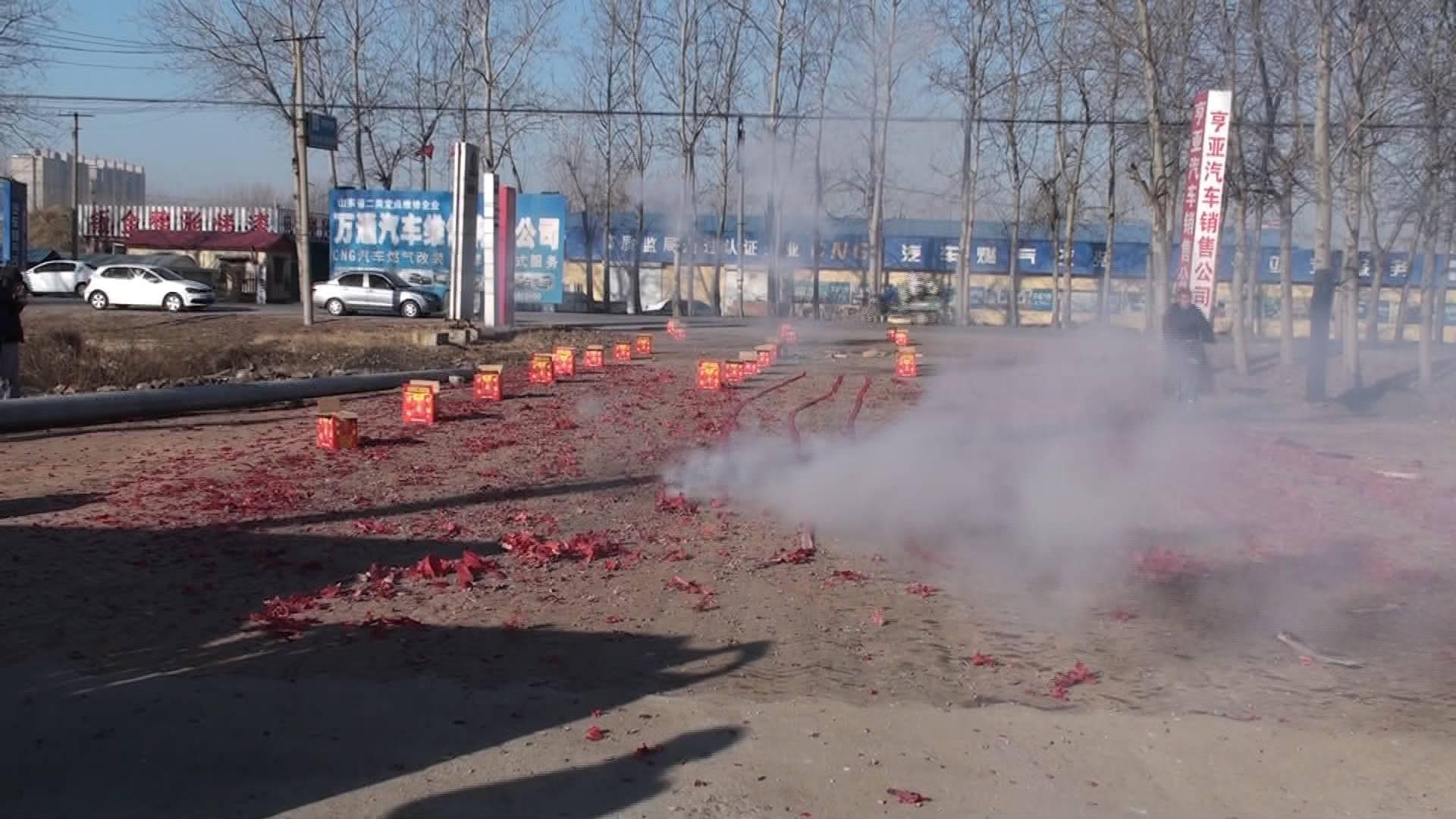山东发布倡议|文明过节 禁限燃放烟花爆竹  春节期间可能出现重度污染天气