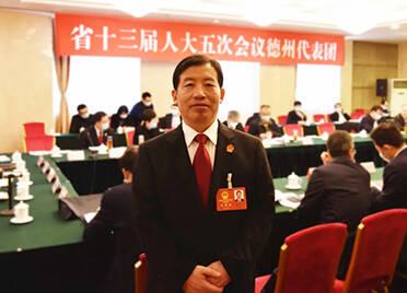 山东省人大代表孟祥刚:充分发挥司法职能 依法维护人民权益