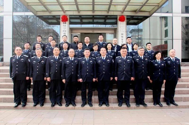 18秒 山东警察学院与济南市公安局启动共建网络安全工作