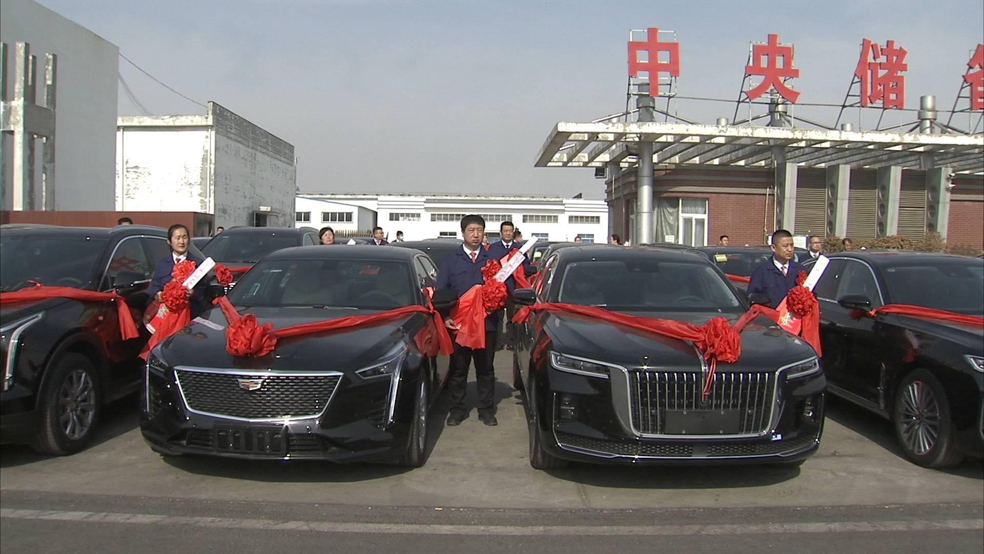 29秒 又是别人家的老板!山东一企业40名员工每人奖励一辆车 总价值1500万