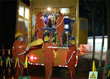 60秒|保春节供电安全 德州开展负荷普测和保供电应急演练