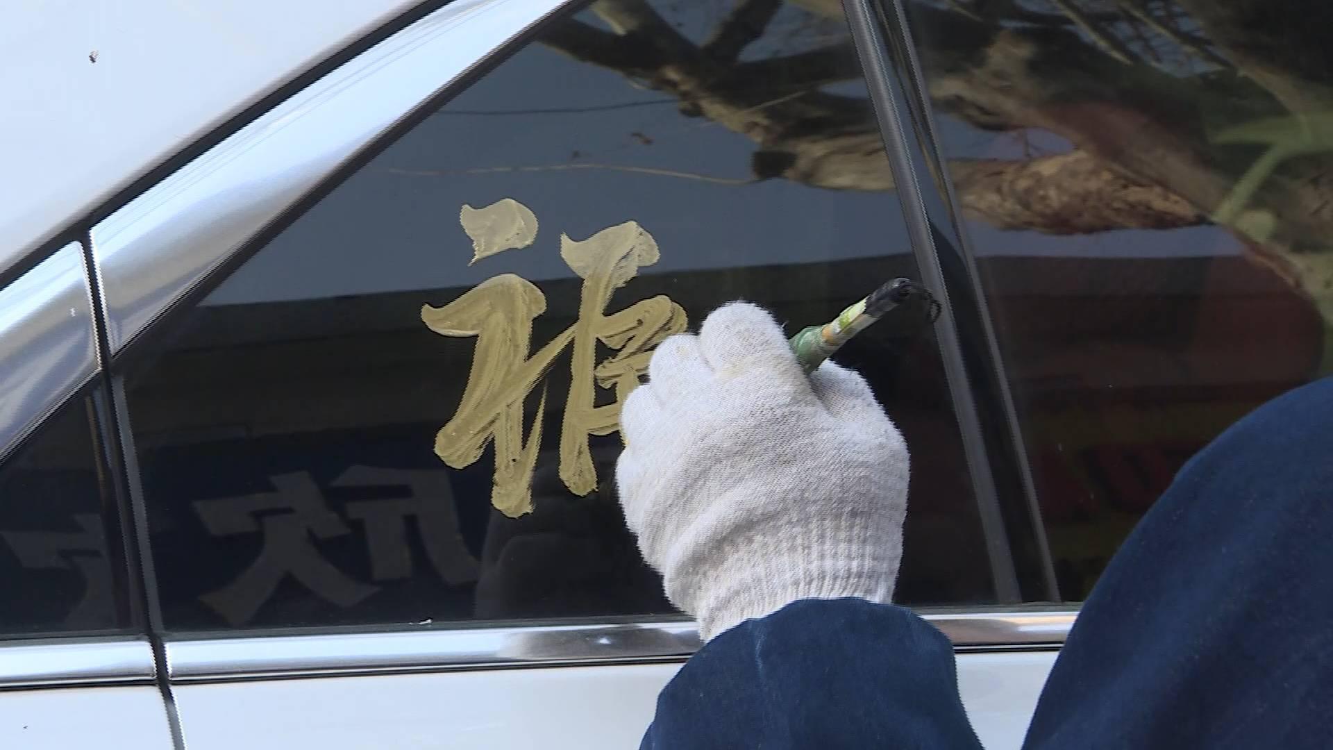 """视频丨一路""""牛气冲天""""!临沂""""左手书法大师"""" 在车玻璃上写祝福"""