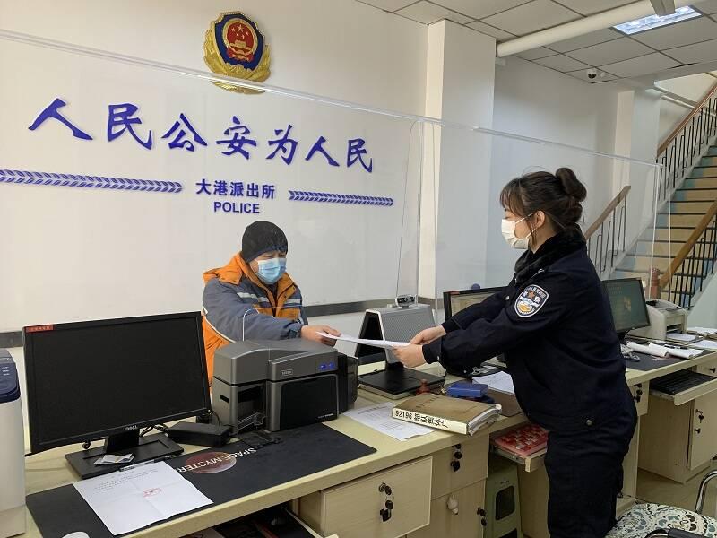 【新春走基层】青岛市北大港派出所:民警逆行坚守 就地过年保障安全