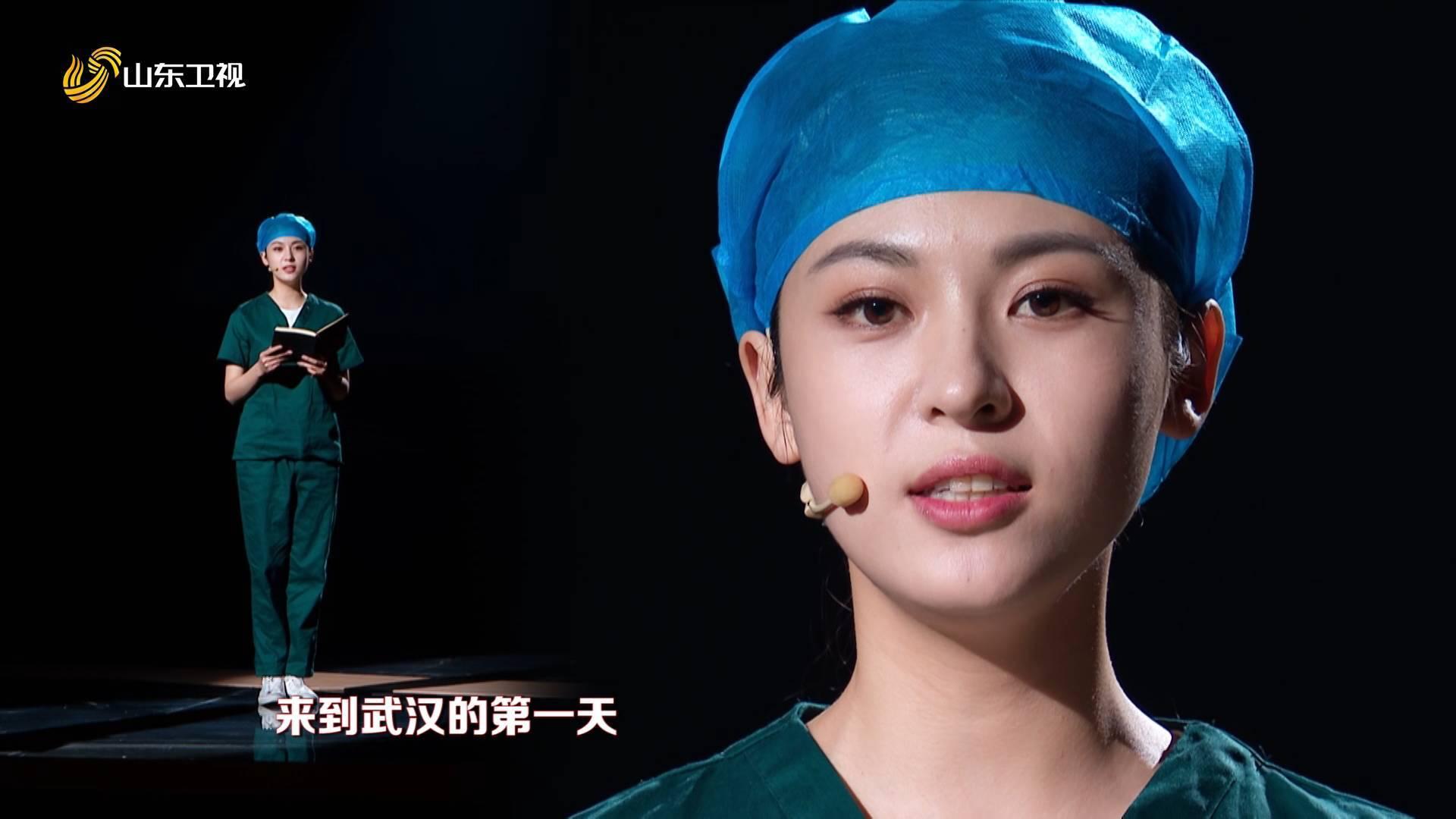 2021山东春晚 周放、刘智扬《为爱出征》 向最美逆行者致敬