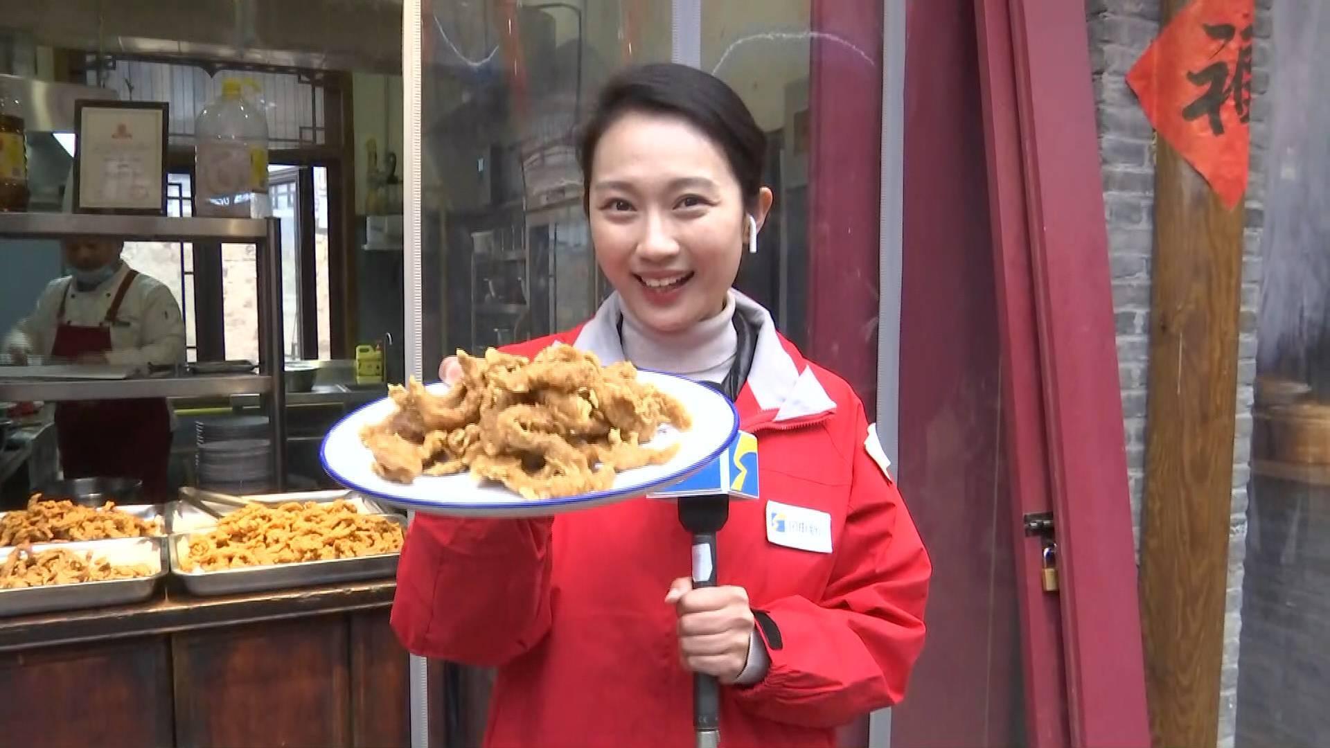 108秒|记者打卡淄博老颜神美食街 有上过山东春晚的博山炸肉一起来尝尝
