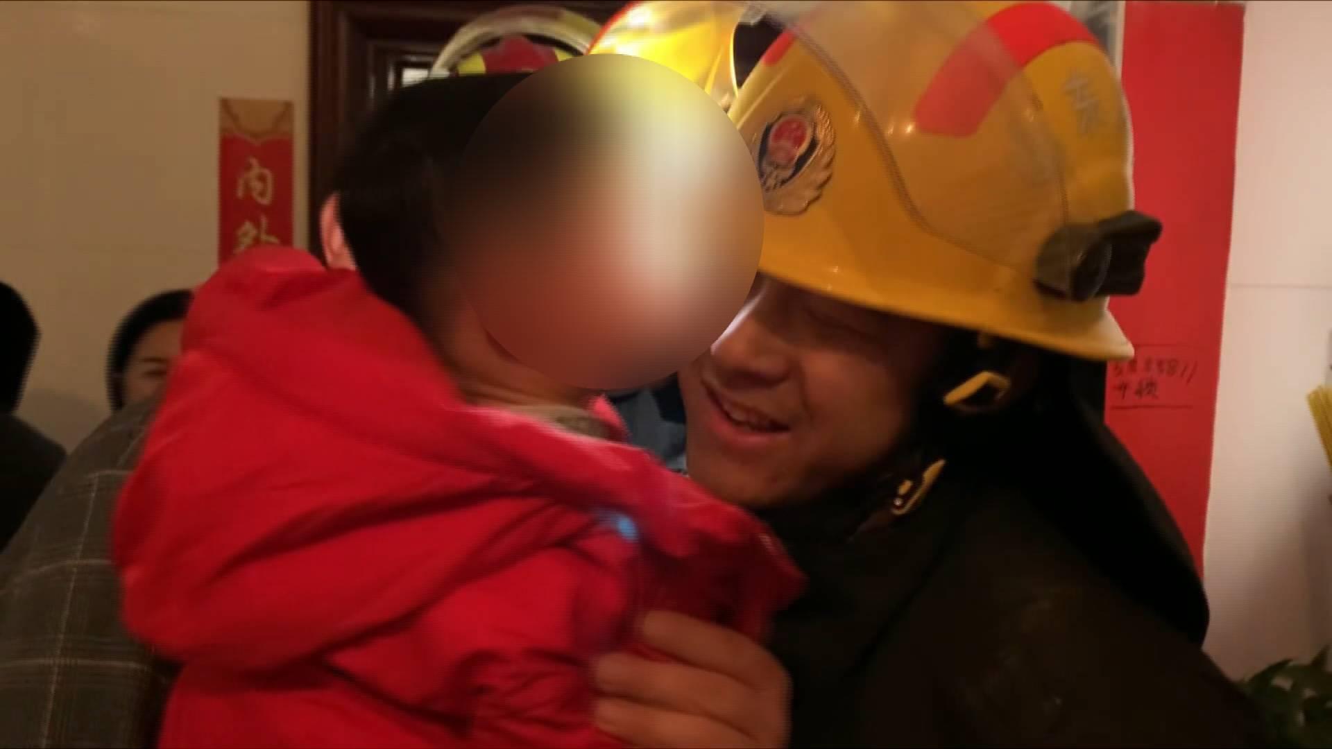 50秒|除夕夜淄博3岁男童被困电梯 救出后萌娃向消防员献甜吻表示感谢