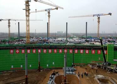 【春节我在岗】菏泽东站138名工人就地过年日夜奋战项目一线
