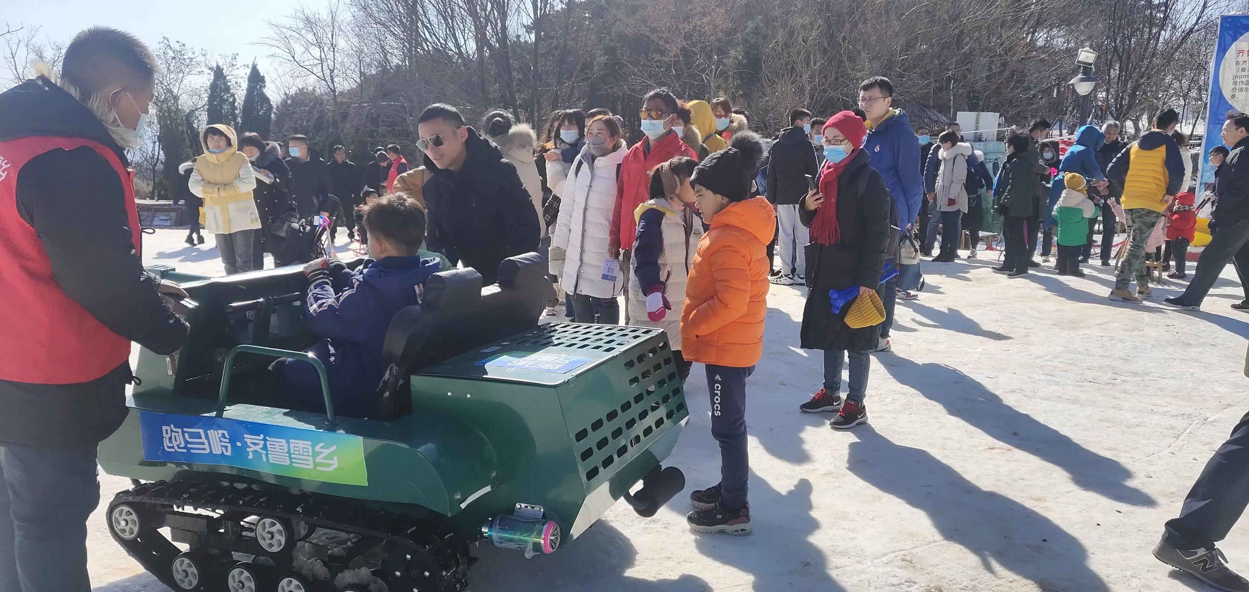 正月初五年味正浓 山东省优秀传统文化活动备受青睐 冰雪项目依然火爆