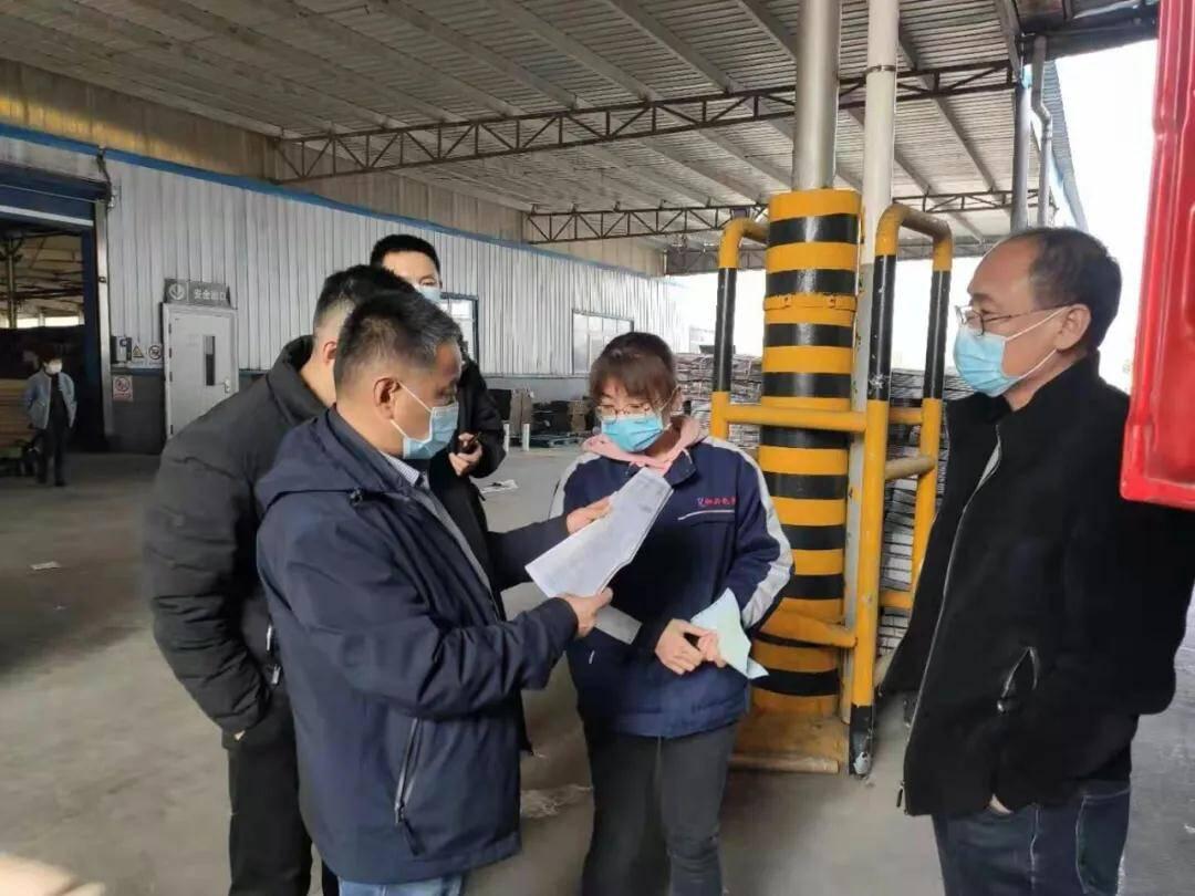 全国第一!山东生态环境监督执法正面清单企业达6938家 探索建立黄牌提醒机制