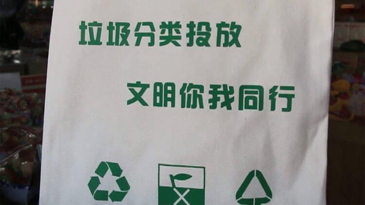 破五放烟花不忘环保 滨州阳信环卫工人和志愿者走上街头引导人们爱护环境
