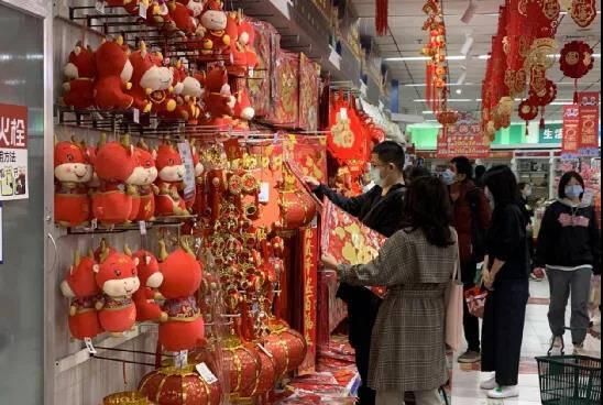 看电影、买年货.......济南槐荫区春节消费亮点纷呈