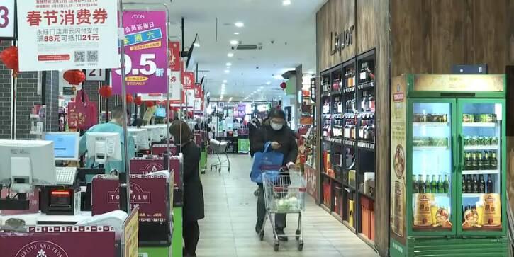 超2亿!青岛13处重点商业步行街春节营业额创新高