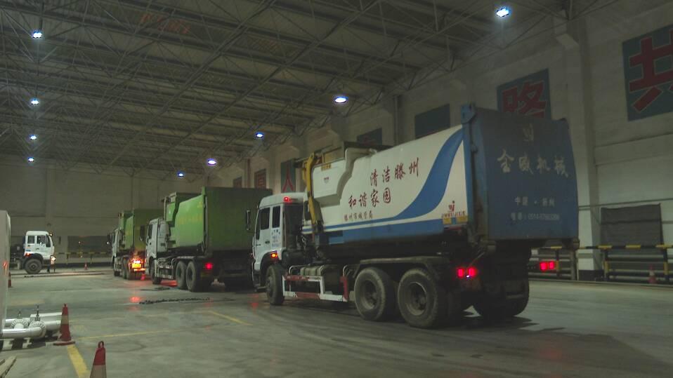 33秒|每日清理千余吨垃圾!滕州1500余名环卫工人春节期间坚守一线
