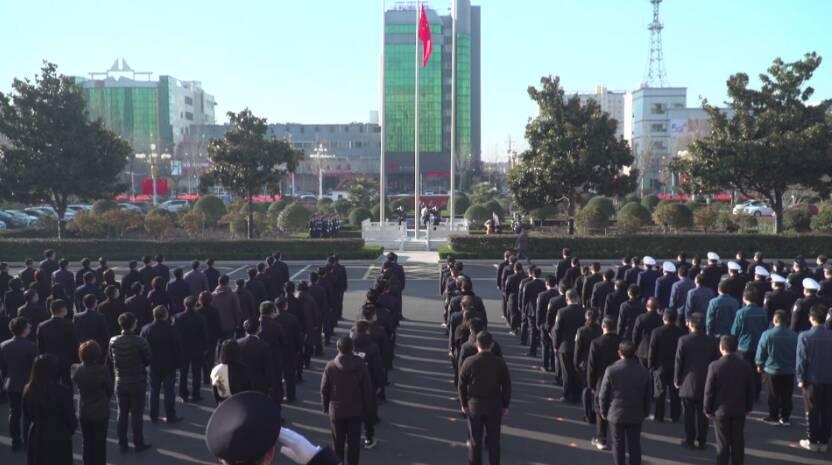 36秒|凝聚力量,鼓舞人心!枣庄高新区上班首日举行升旗仪式