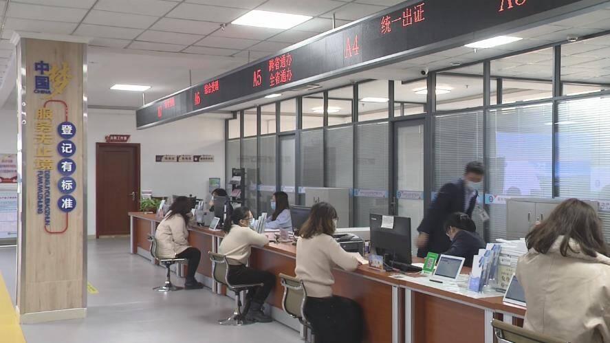 35秒丨节后上班第一天 滨州沾化区政务服务中心有序可控恢复办公秩序