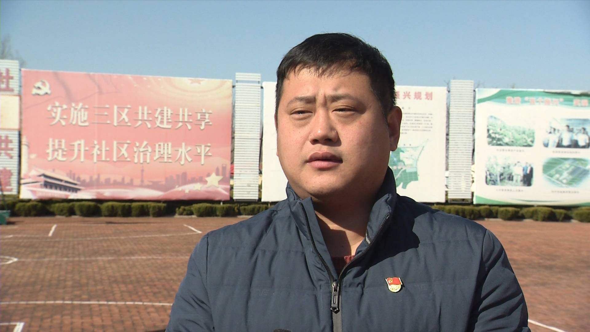 启航新征程|潍坊诸城:共建生态家园 推进乡村振兴