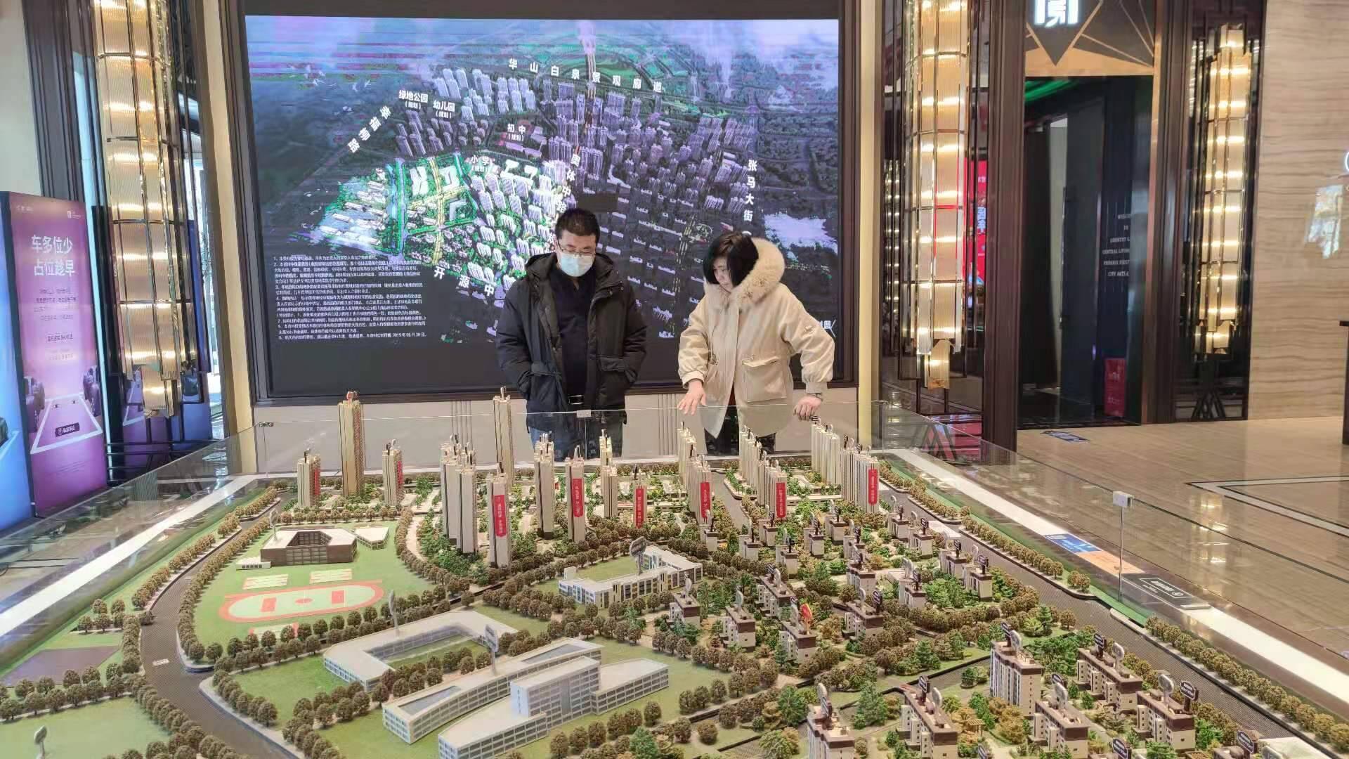 济南新房2月继续上涨 济宁新房二手房双双连涨12个月
