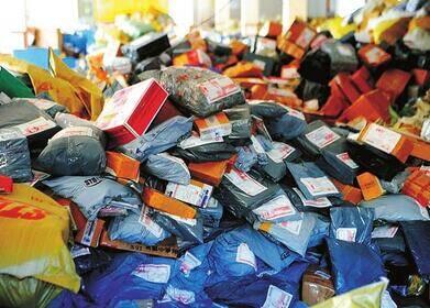 直通部委 国家邮政局:春节期间全国快递处理量6.6亿件,同比增260%