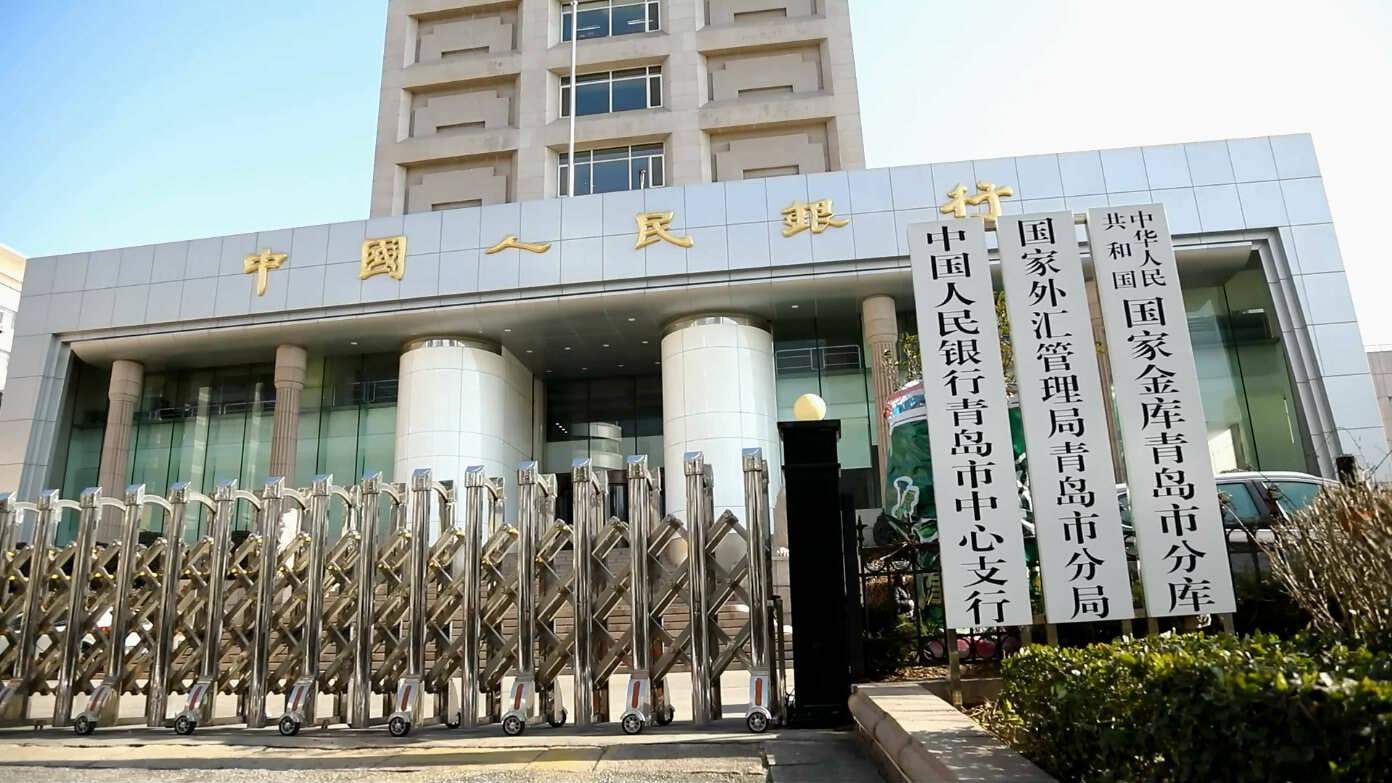 10004家企业 9869.7亿!青岛市跨境人民币结算业务规模全省第一