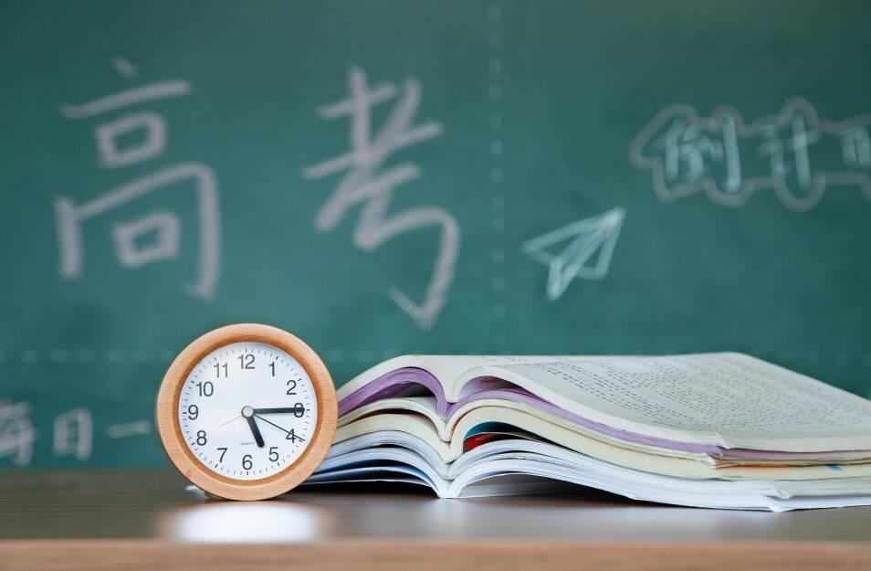 22秒|@东营考生!2021年全国高考将于6月7日、8日举行
